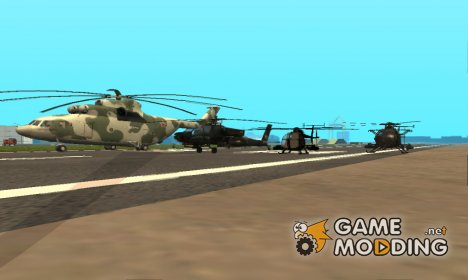 Пак отечественных вертолётов для GTA San Andreas