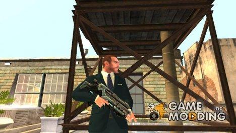 Chakram Launcer для GTA 4