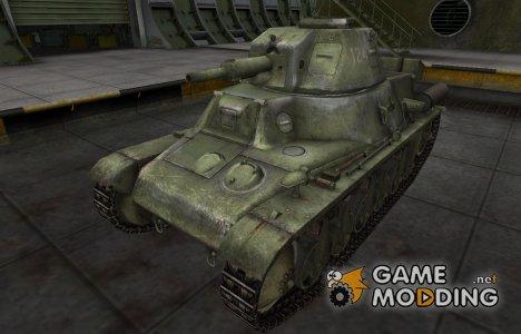 Исторический камуфляж PzKpfw 38H 735 (f) for World of Tanks