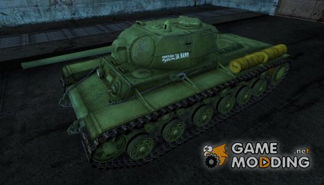 КВ-1С Gesar для World of Tanks