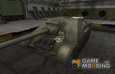 Зоны пробития контурные для СУ-122-44 для World of Tanks
