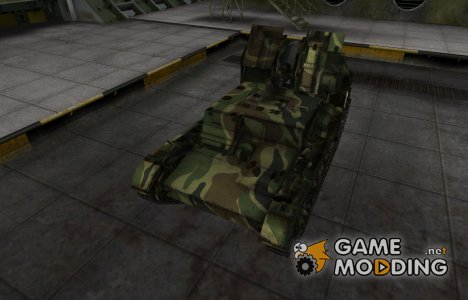 Скин для танка СССР СУ-5 для World of Tanks