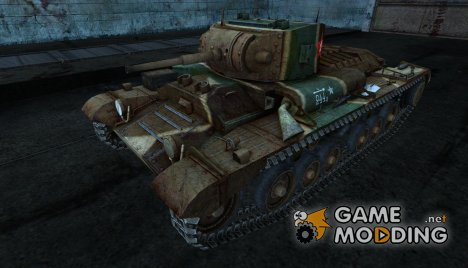 Шкурка для Валентайн для World of Tanks
