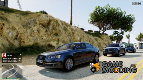 2008 Audi A6 3.0T 1.1 for GTA 5