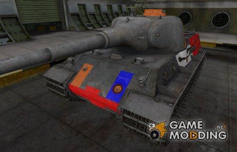 Качественный скин для Löwe for World of Tanks