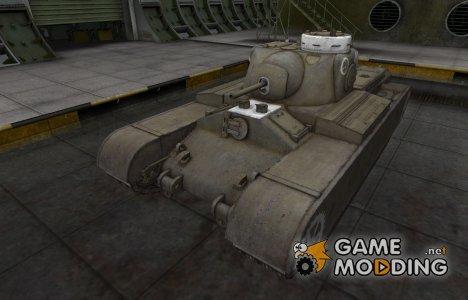 Зоны пробития контурные для AT 2 for World of Tanks