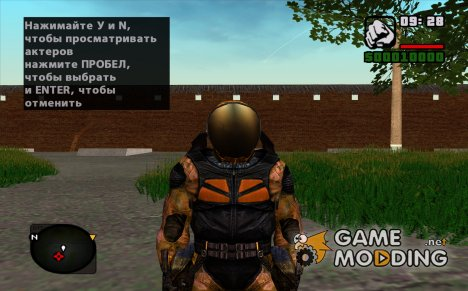 Скиталец в научном комбинезоне из S.T.A.L.K.E.R for GTA San Andreas