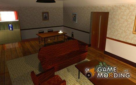 Новый Дом CJ for GTA San Andreas