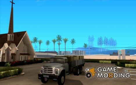 ЗиЛ-133ГЯ for GTA San Andreas