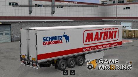 Schmitz Cargobull Magnit Trailer для Euro Truck Simulator 2