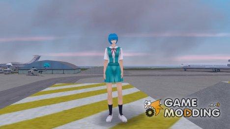 Рей в школьной форме из Конец Евангелиона for GTA 3
