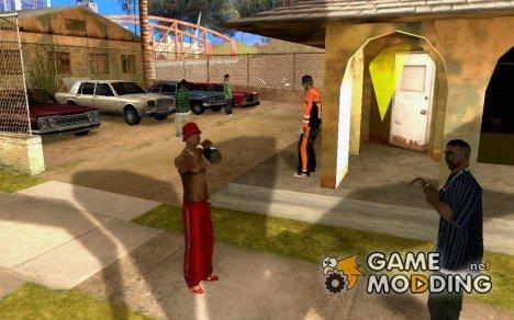 Братки у бара v.4 (Финал финала) для GTA San Andreas