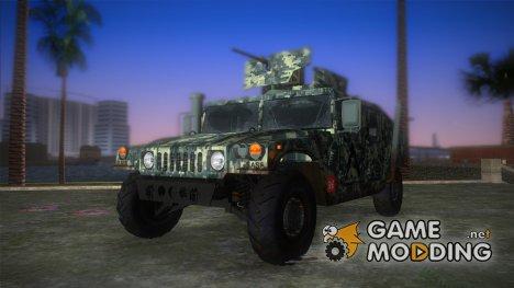 HMMWV M-998 1984 Pixel Camo for GTA Vice City