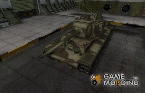 Пустынный скин для КВ-4 for World of Tanks