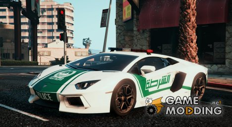 Dubai Police - Lamborghini Aventador v2.0 for GTA 5