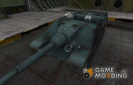 Зоны пробития контурные для AMX 50 Foch для World of Tanks