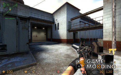 Hybrid TMP for Counter-Strike Source