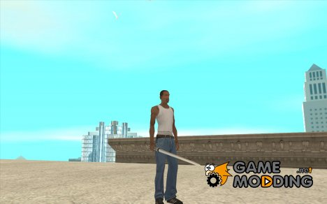 Sword из Blade for GTA San Andreas