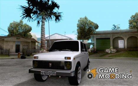 ВАЗ 2131 for GTA San Andreas