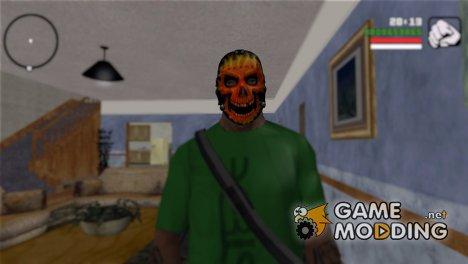 "Хоккейная маска ""Огненный череп"" for GTA San Andreas"