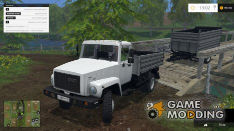 ГАЗ САЗ 35071 для Farming Simulator 2015