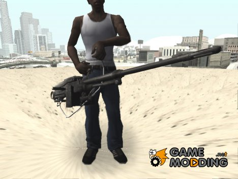 PKT Tank Machine Gun for GTA San Andreas