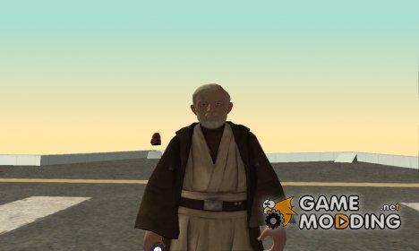 Старый Оби-Ван Кеноби for GTA San Andreas