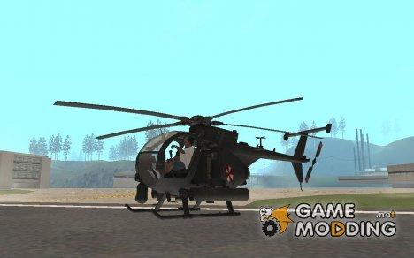 Вертолёт из Обитель Зла for GTA San Andreas