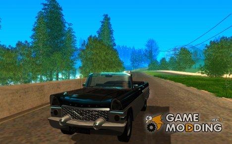 ГАЗ 13Б Чайка for GTA San Andreas