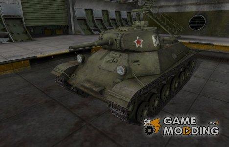 Скин с надписью для Т-50 for World of Tanks