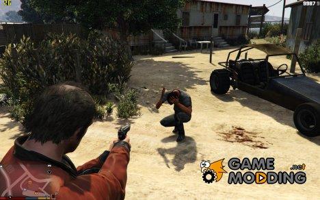 Разоружение для GTA 5