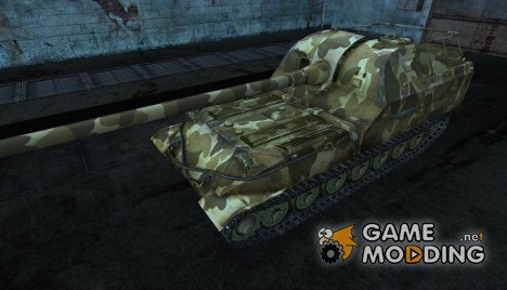 Объект 261 16 for World of Tanks