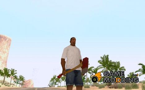 Топор на замену катаны for GTA San Andreas