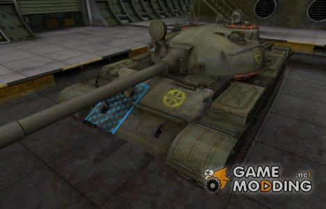 Качественные зоны пробития для Т-62А for World of Tanks