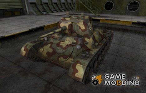 Исторический камуфляж Т-127 для World of Tanks