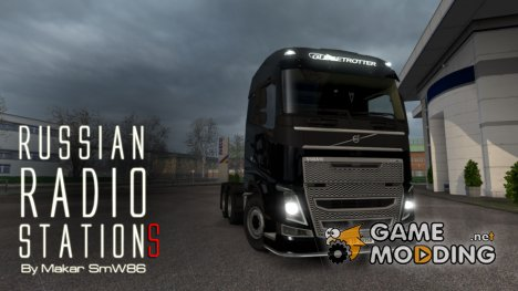 Russian Radio Stations 1.0 for Euro Truck Simulator 2