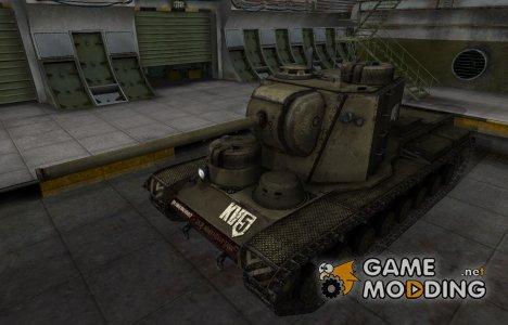 Отличный скин для КВ-5 for World of Tanks