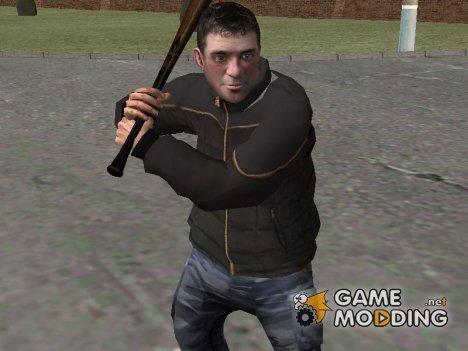 Специально для сервера Dame RP v10.0 для GTA San Andreas