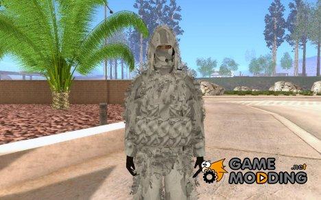Снайпер (арктика) для GTA San Andreas