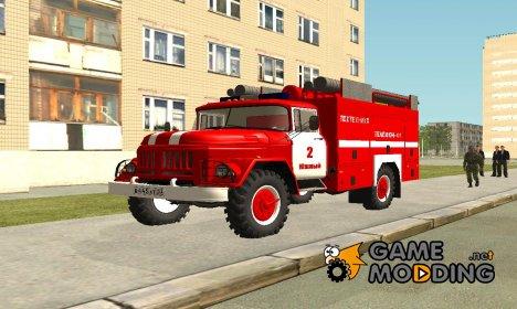 ЗиЛ-130 АМУР Пожарный для GTA San Andreas