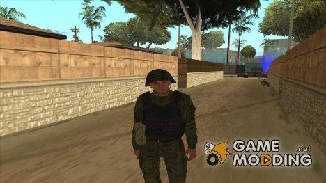 Водитель ВВ МВД for GTA San Andreas