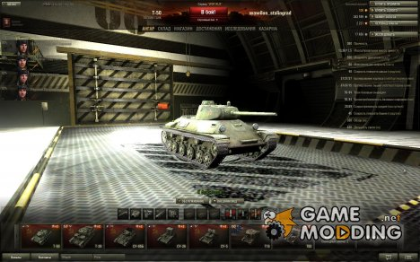 "Ангар ""USA army"" for World of Tanks"