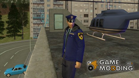 Сотрудник МЧС России for GTA San Andreas