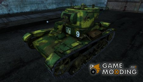 Шкурка для Т-26 для World of Tanks