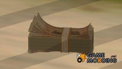 Белорусские 100000 рублей for GTA San Andreas