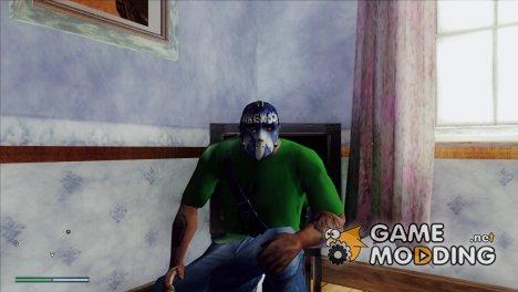 "Хоккейная маска ""VINEWOOD"" для GTA San Andreas"