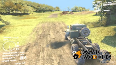 ENB series v4.0 for Spintires DEMO 2013