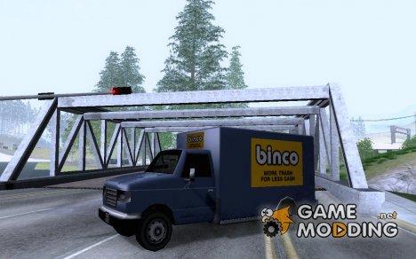 Asanger (Ambulance civil version) для GTA San Andreas