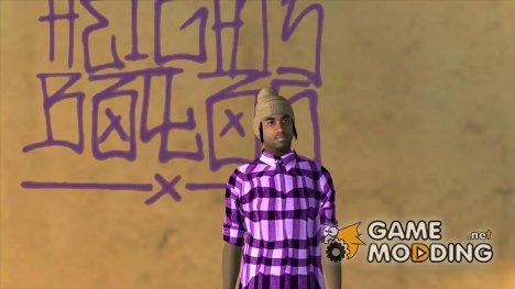 Asap Rocky for GTA San Andreas