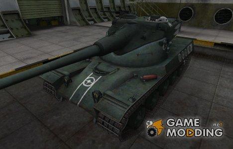 Зоны пробития контурные для AMX 50B для World of Tanks